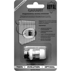 Предохранитель системы отопления Royal Thermo GARANT